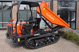 2015 Kubota KC250HR-4